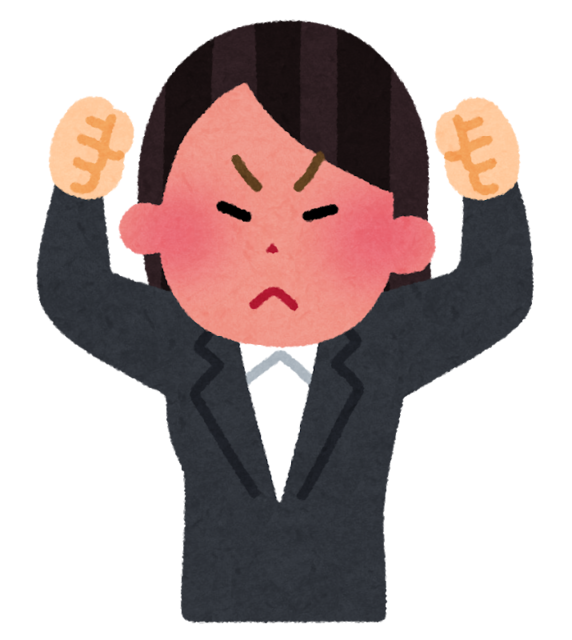 businesswoman7_angry.png