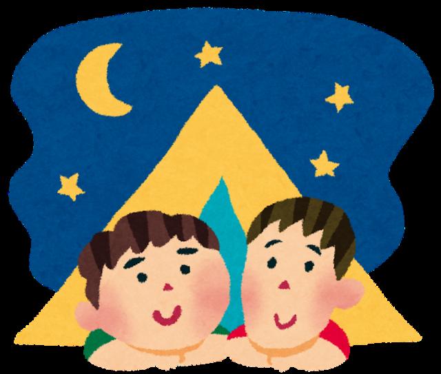 camp_friends.png