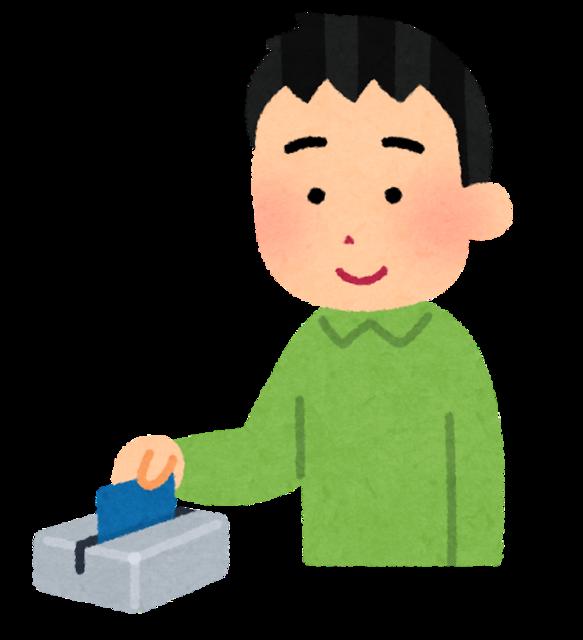 card_reader_swipe_man.png