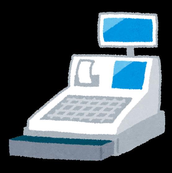 cashier_register.png