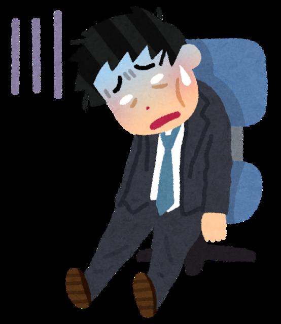 chikaratsukiru_businessman.png