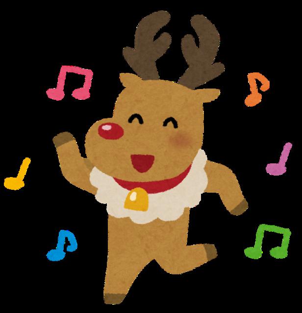 christmas_dance_tonakai.png