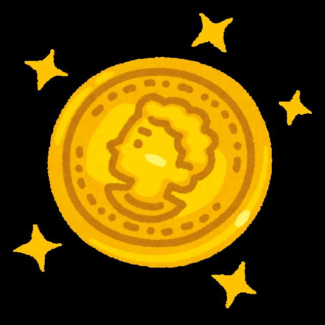 coin_kinka.png