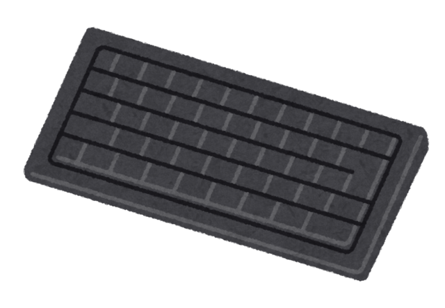 computer_keyboard_black.png