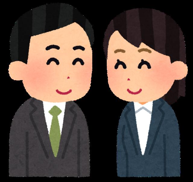 couple_egao_businessman_woman.png