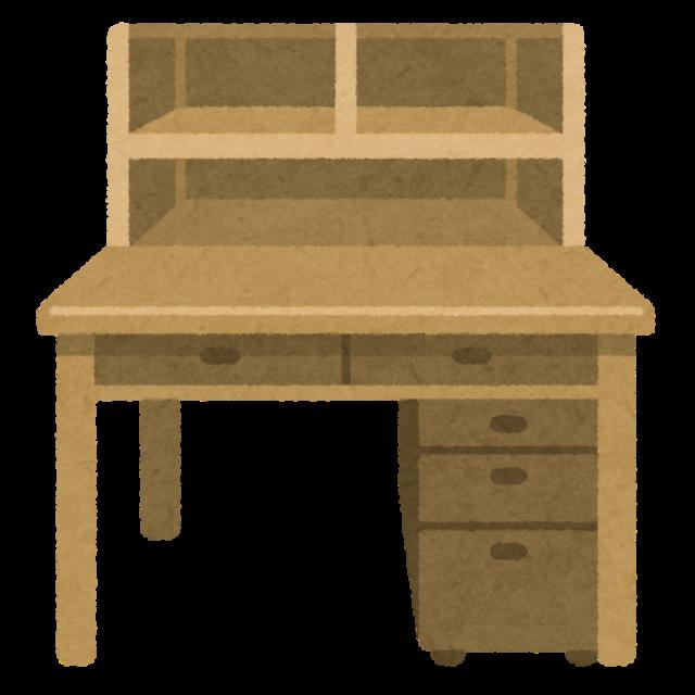 desk_benkyoudukue.png