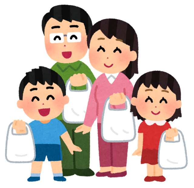 family_shopping_bag_plastic_small.png