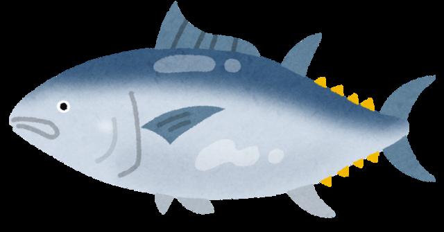 fish_maguro2.png