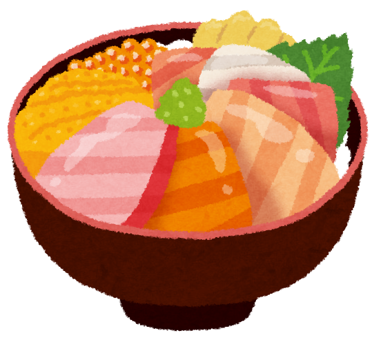 『海鮮丼』とかいう無能丼ぶりwwwwwwww