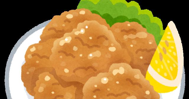 food_karaage_lemon.png