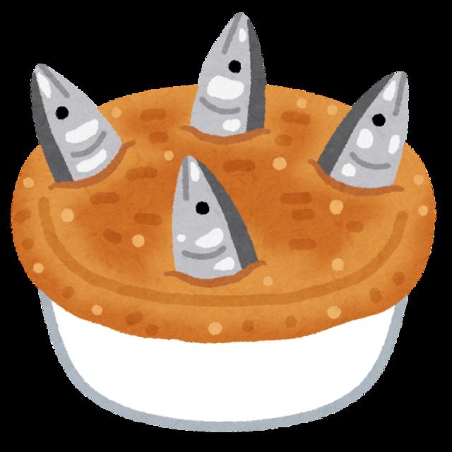 food_stargazy_pie.png