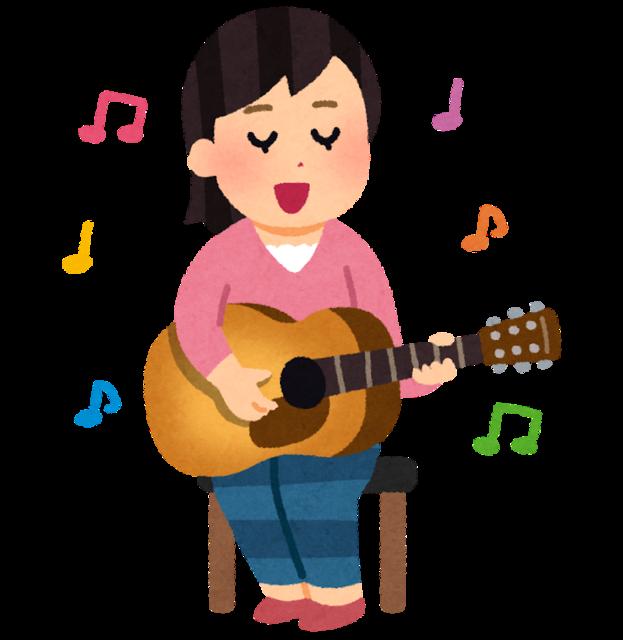 guitar_hikigatari_woman.png