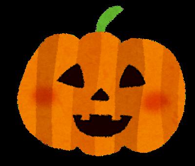 かぼちゃとかいう雑魚野菜