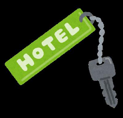 hotel_key.png