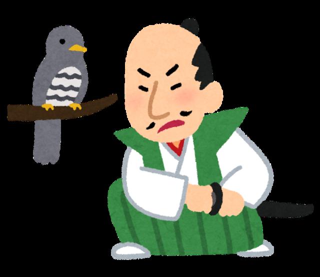 hototogisu_oda_nobunaga.png