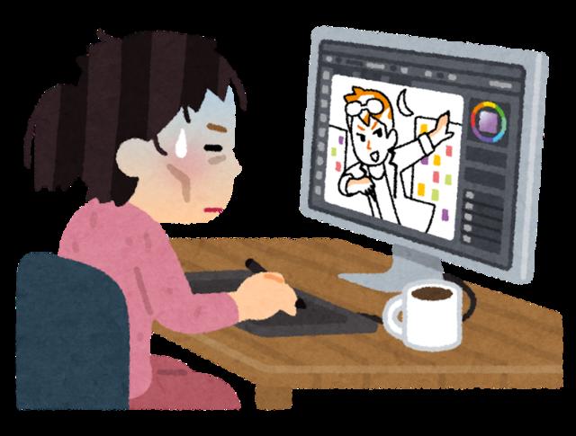 job_illustrator_pc_woman_tetsuya.png