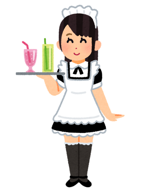 job_maid_meido_kissa.png