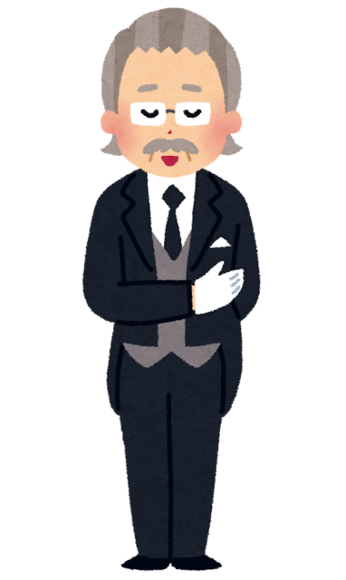 job_shitsuji_oldman.png
