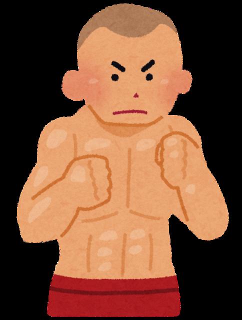 【画像】総合格闘技にて歴代最強と言われる男がこちら