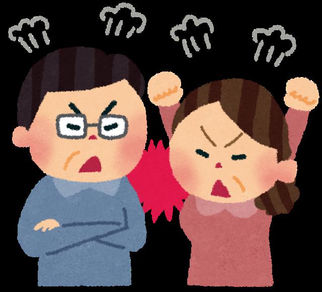 【夫婦】夫「やかん沸騰してるよー。止めなくていいのー?」←無能すぎるwwww