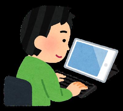 keyboard_tablet.png