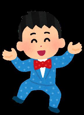 ダイアン津田「全ての吉本芸人が思ってるけど9分割の弁当マジでやめろや!!」