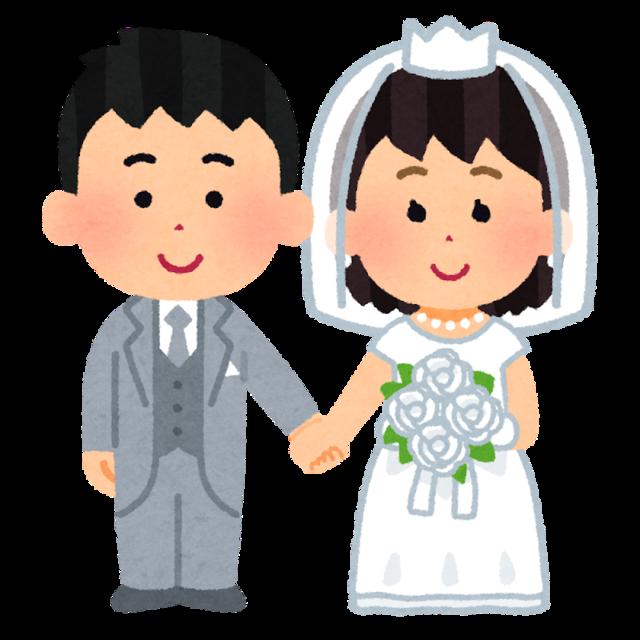 kid_job_wedding_couple.png
