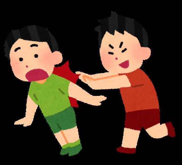 kids_ijime_osu.png