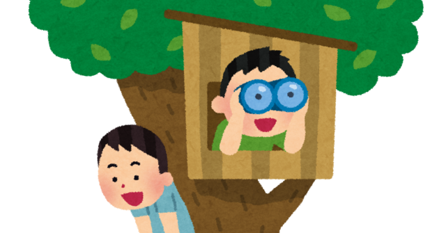 kodomo_himitsukichi_tree_house.png