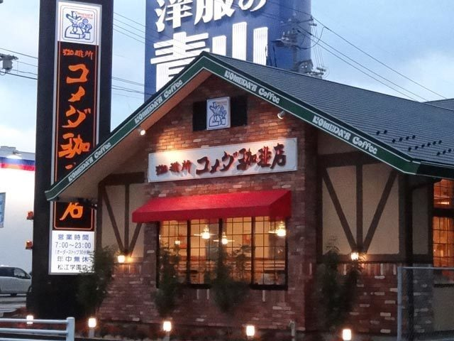 komeda_gakuen03.jpg
