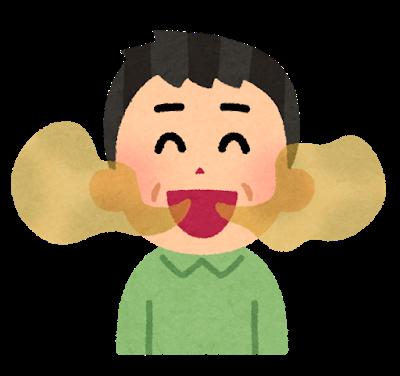 kousyu_ojisan.png