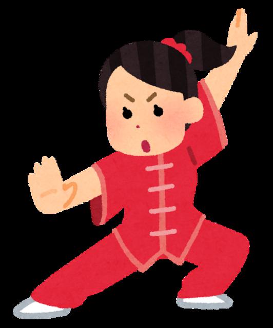 kung-fu_woman.png