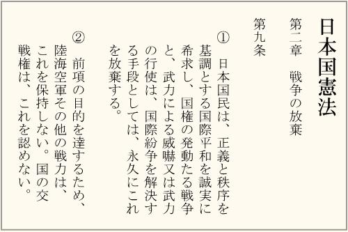 kyuujo_500_3.png