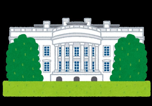 landmark_whitehouse.png