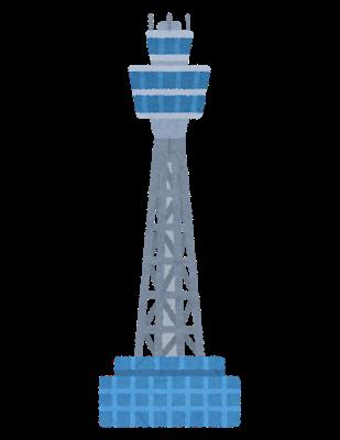 landmark_yokohama_marine_tower.png