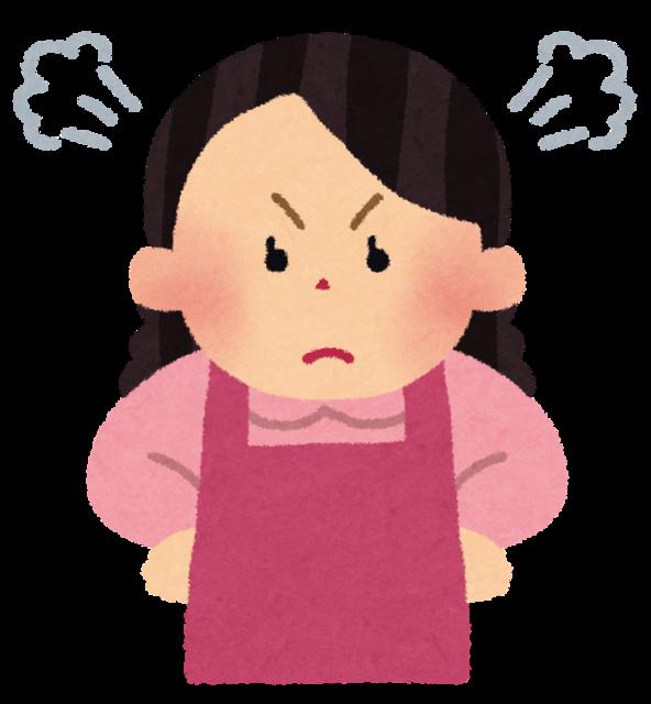 【悲報】夫「家事手伝う?」→妻の反応、ひどすぎるwwwwwwww