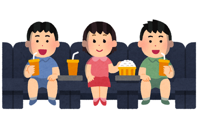 movie_kids.png