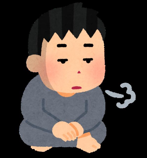 mukiryoku_man.png