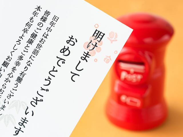 nenga_merit_01.jpg