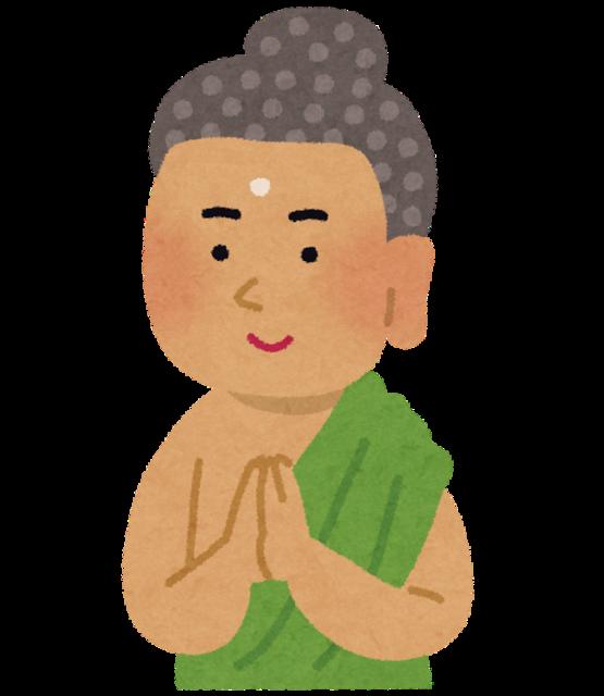 nigaoe_buddha.png