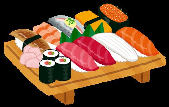 【悲報】無添くら寿司、ロゴから「無添」が消える
