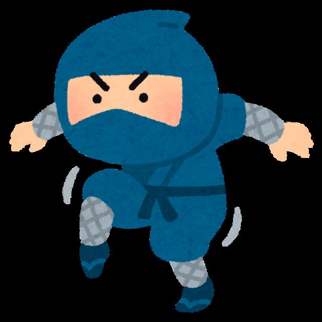 ninja_shinobiashi.png