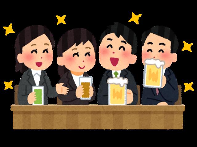 nomikai_happy_business.png