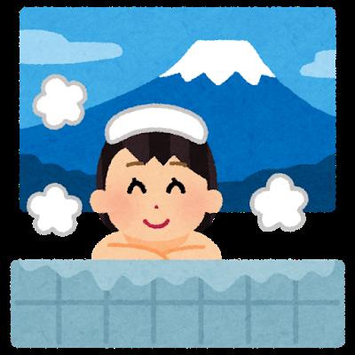 【朗報】ワイ、今から銭湯に行き極楽タイムに突入するwwwwwwwww