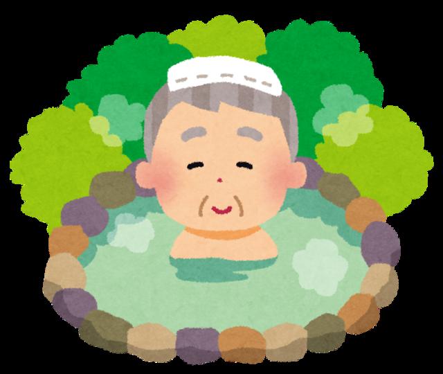 【画像】中国人「湯船ザバーン」 おっさん「かけ湯しろや」 中国人「???」