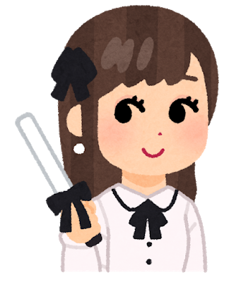 otaku_girl_fashion_penlight.png