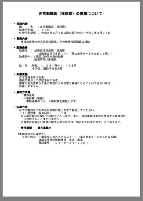pJ0wLC2.jpg