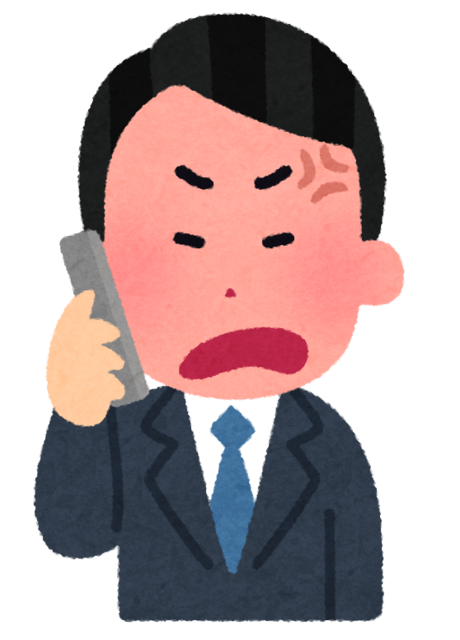 phone_businessman2_angry.png