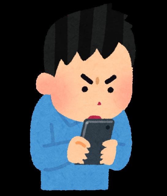 【悲報画像】ワイのiPhoneのバッテリー、限界を迎える