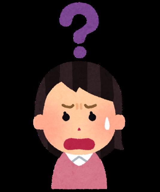 question_head_gakuzen_girl.png